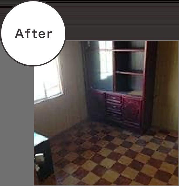部屋のアフターイメージ